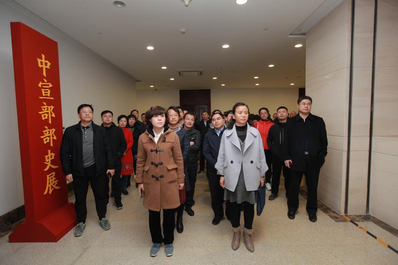 第十八期新任县委宣传部部长培训班学员参观部史展